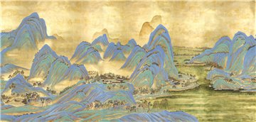 A Thousand Li of Rivers and Mountains A Thousand Li of Rivers and Mountains Original on Deep Rich Gold giled paper with gold pea